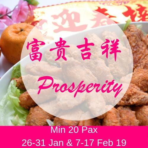 CNY - Prosperity (26 to 31 Jan & 7-17 Feb) (Min 20 pax) CNY - Prosperity (7-17 Feb)