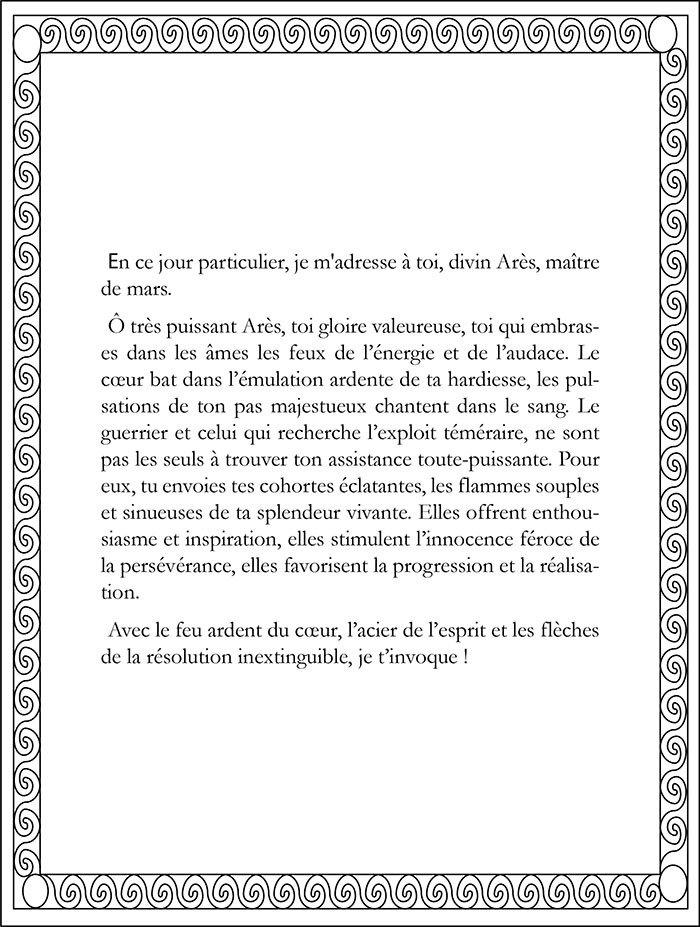 Invocation à Mars (extrait du livre)