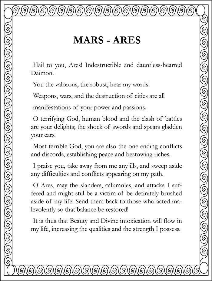 Invocation of Mars (excerpt from the book)