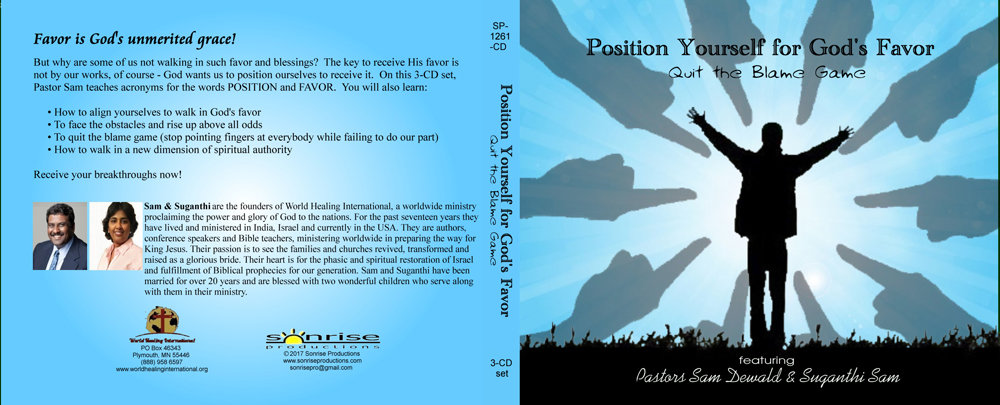 3 CD Conference Package - Position yourself for God's Favor 90011