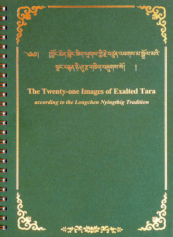 "Booklet ""The Twenty-one Images of Exalted Tara"""
