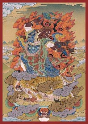 Guru Dorje Drolo