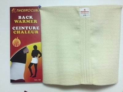 Ceinture chaleur + Support 80% Laine  Fabriqué au Canada Back warmer + Support 80% wool Made in Canada