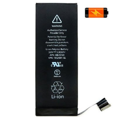iPhone 6S Plus Battery Replacement Service