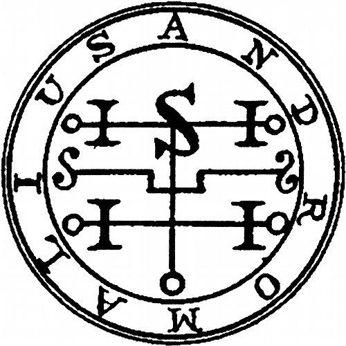 EARL ANDROMALIUS - BETAWAVE ENTRAINMENT ANDROMALIUS