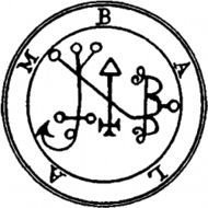 KING BALAM - BETAWAVE ENTRAINMENT BALAM