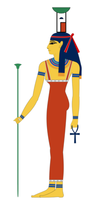 NEPHTHYS - BETA & THETA WAVE BRAIN ENTRAINMENT