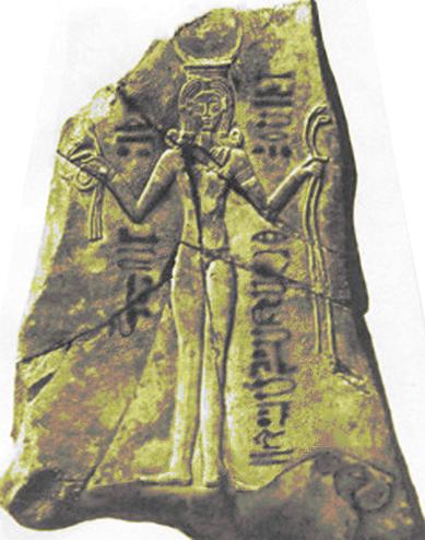 ASHERAH - ALPHA & THETA BRAINWAVE ASHERAH