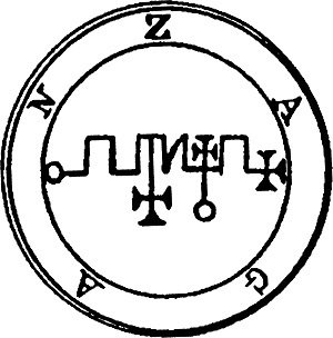 KING ZAGAN - BETA AND THETA WAVE ENTRAINMENT ZAGAN