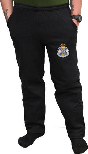 Small - Black Sweat Suit - Pants