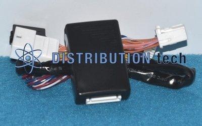 Modulo controllo chiusura specchi Toyota GT86 Plug and Play