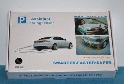 Sensori di parcheggio a 4 capsule filo paraurti