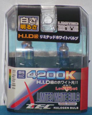 Lampade H4 X-Tec Aton