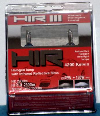 Coppia lampadine H.I.R. H7 4200K