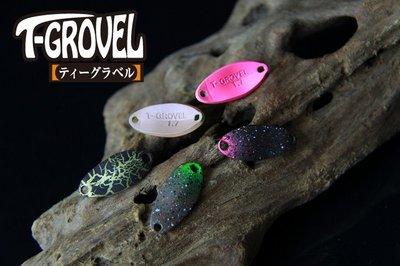 Ondulante  T-GROVEL - Trout Area - ILLEX
