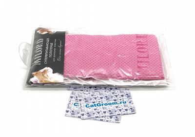 Milord супервпитывающее полотенце - Розовое