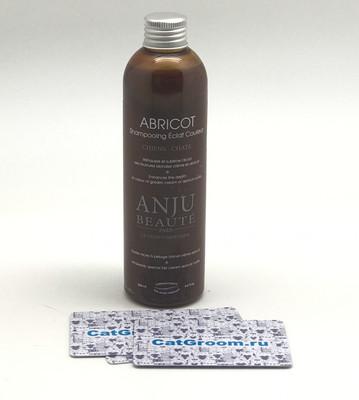 Anju Beaute Abricot Shampooing Шампунь 250 мл