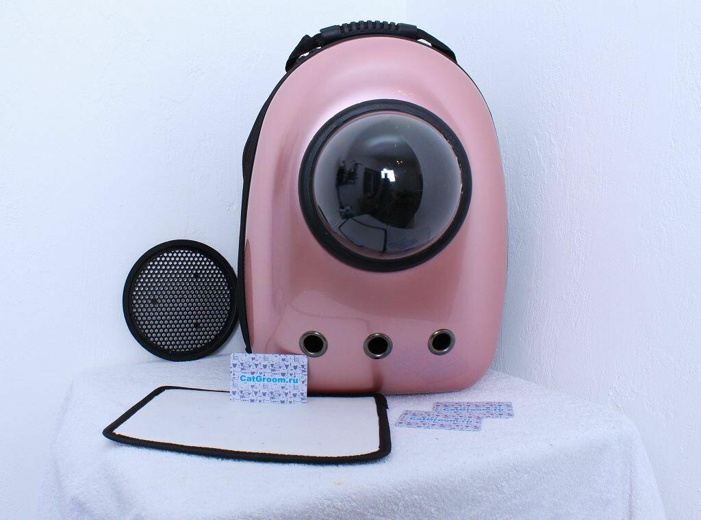 Рюкзак-переноска с иллюминатором, розовый металлик