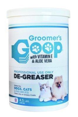 Обезжиривающая паста для шерсти Groomer's Goop Degreaser 4.5 lbs/2.050мл