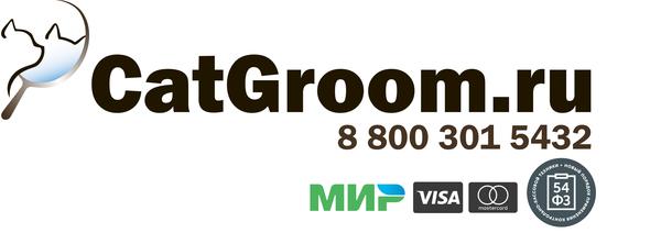 Интернет-магазин товаров для груминга CatGroom