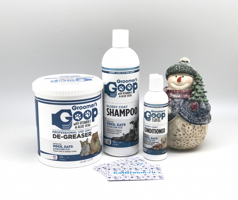 Groomers GOOP набор - Kit XLs