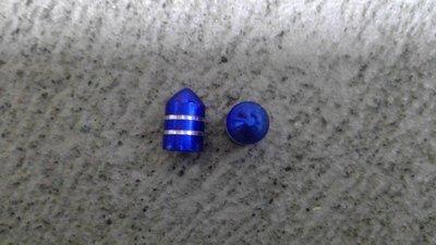 Ventilkappen Schrader Alu eloxiert Spitz Blau 1Paar
