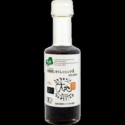 Соус дрессинг с зеленым шисо (green shiso dressing Organic), стекло 175мл/12