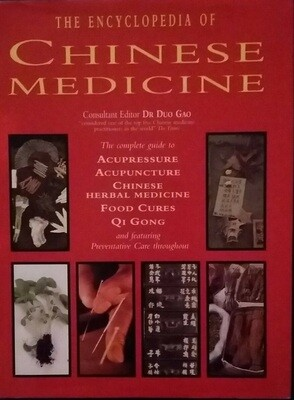 Encyclopedia of Chinese Medicine