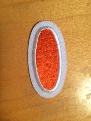 USED petal - orange