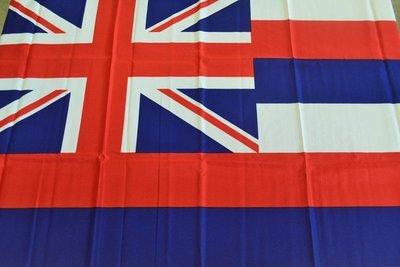 Flags HAWAIIAN KINGDOM