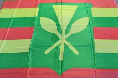 Flags KANAKA MAOLI  $10.00