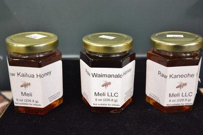 Honey - Waimanalo 8oz $16 (Meli)
