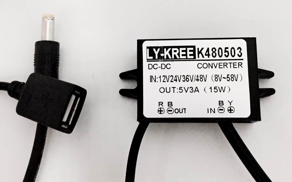 Prise USB Plug Chargeur pour BOOSTER