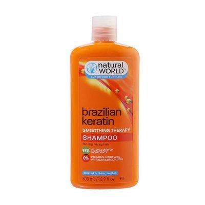 Keratin Shampoo & Oil Kit