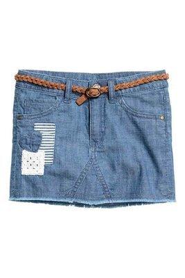 Denim blue Skirt with braided belt