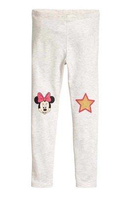 Light beige Minnie Mouse Jersey leggings