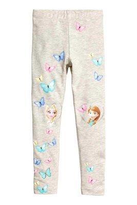Light beige Frozen Jersey leggings (Butterflies printed)