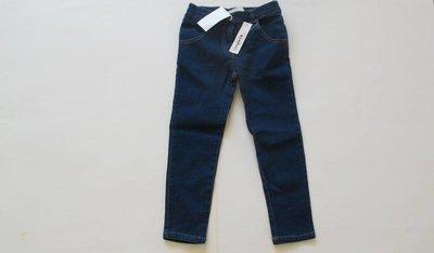 Girls 'Fashion Essential' Stretch Dark Blue Jeans
