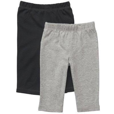 Essential 2-Pack Pants