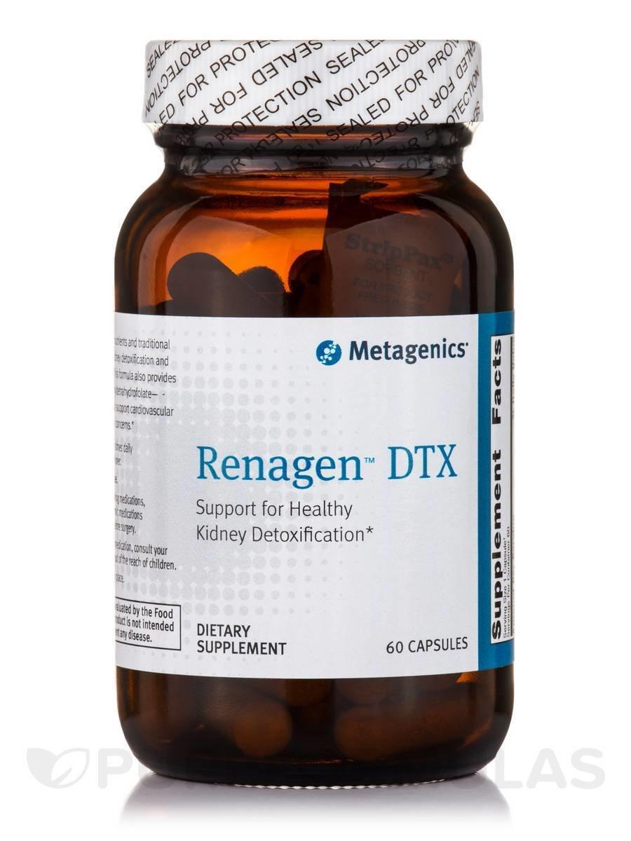 Renagen™ DTX - תמיכה בטיהור רעלים בריא בכליות