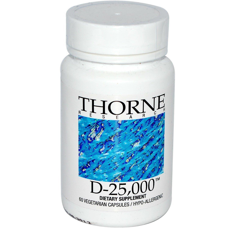ויטמין D25,000 טהור בעוצמה מקסימלית