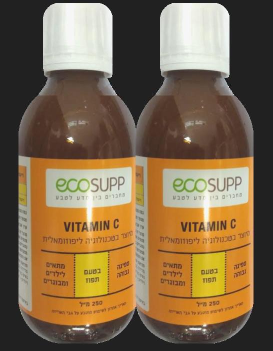 ויטמין C ליפוזומלי של אקוסאפ - מבצע 2 יחידות