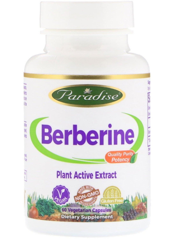 """ברברין - BERBERINE, 1000 מ""""ג למנה, ללא הנדסה גנטית"""