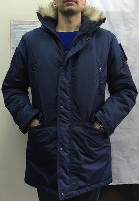 Куртка утепленная штабная (синяя)