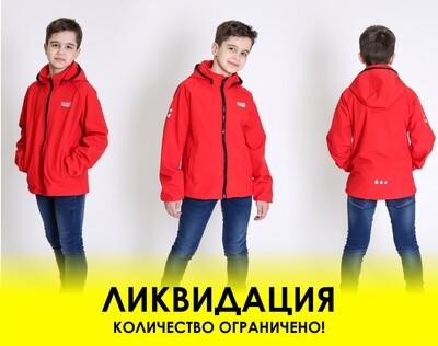 АКЦИЯ! Водонепроницаемая куртка для мальчиков