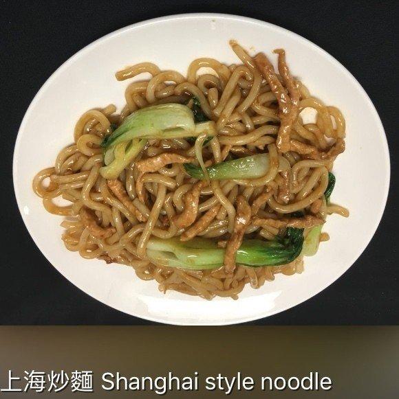 XSH【小上海】上海炒面 Shanghai Style Noodle(周一休息)