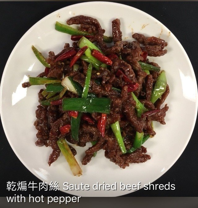 XSH【小上海】干煸牛肉丝 Saute Dried Beef Shreds with Hot Pepper(周一休息)