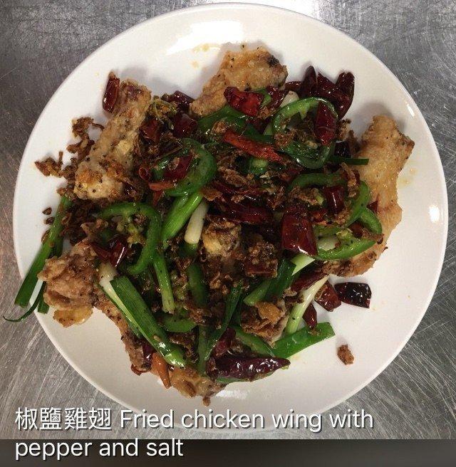 XSH【小上海】椒盐鸡翅 Fried Chicken Wing with Pepper and Salt(周一休息)