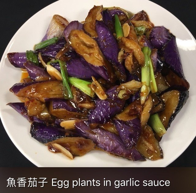 XSH【小上海】鱼香茄子 Egg Plants in Garlic Sauce(周一休息)