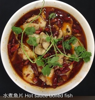 XSH【小上海】水煮鱼片 Hot Sauce Boiled Fish(周一休息)